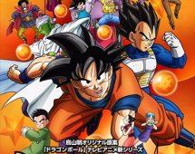 Dragon Ball Super 68/?? – BD 12/?? MP4 HD Ligero [720p] [Sub Español] [MEGA] [Se Actualiza]