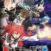 Shinmai Maou no Testament Burst 10/10 + OVA 1/1 MP4 BD Ligero [720p] [Sin Censura] [Sub Español] [MF]